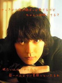 山村隆太の画像 p1_1
